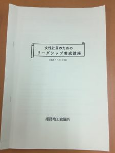 blog_0215